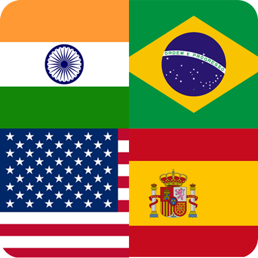 Flag Quiz Gallery : Learn flags with various way
