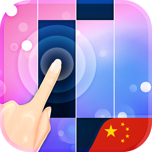 Piano Tiles New China – Chinese Songs Collection