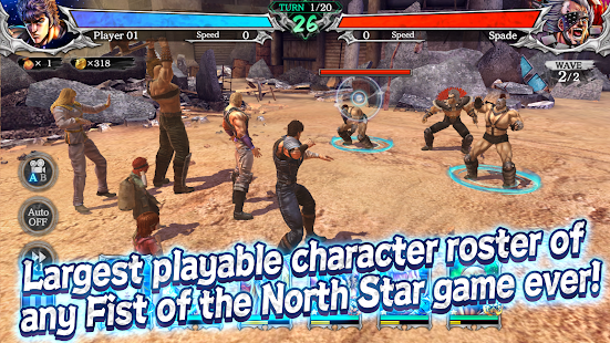 Télécharger FIST OF THE NORTH STAR pc